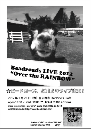 Flyer_20120126.png
